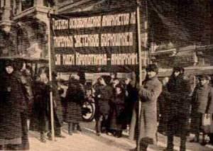 Anarquistas liberados por la dictadura Leninista pidiendo la libertad de sus compañeros presos