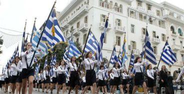 grecia-texto-de-estudantes-contra-os-desfiles-es-1